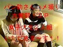 xhamster 3P japanese cute teen 自拍